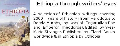 ethiopia-through-email-signature